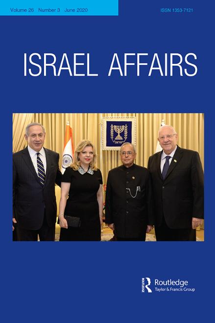 Israel Affairs