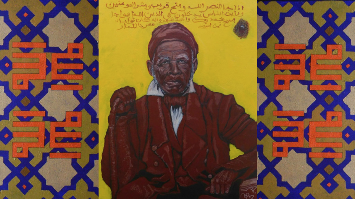 'Impossible Documents' — How An Enslaved Muslim Scholar Illuminates Southern Identity