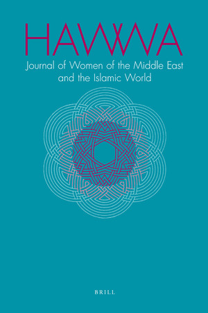 Hawwa: Journal of Women of the Middle East and Islamic World