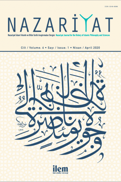 Nazariyat: Journal for the History of Islamic Philosophy and Sciences
