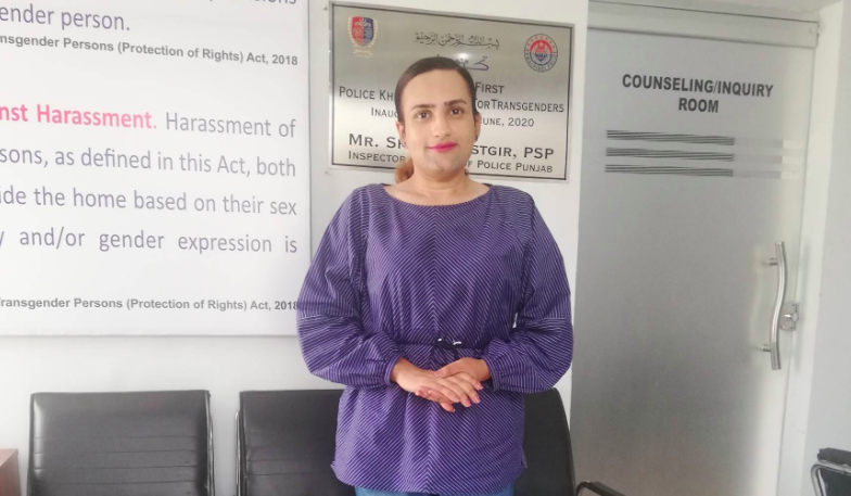 Once Bullied, Pakistan's First Transgender Police Officer Now Shields Others From Abuse