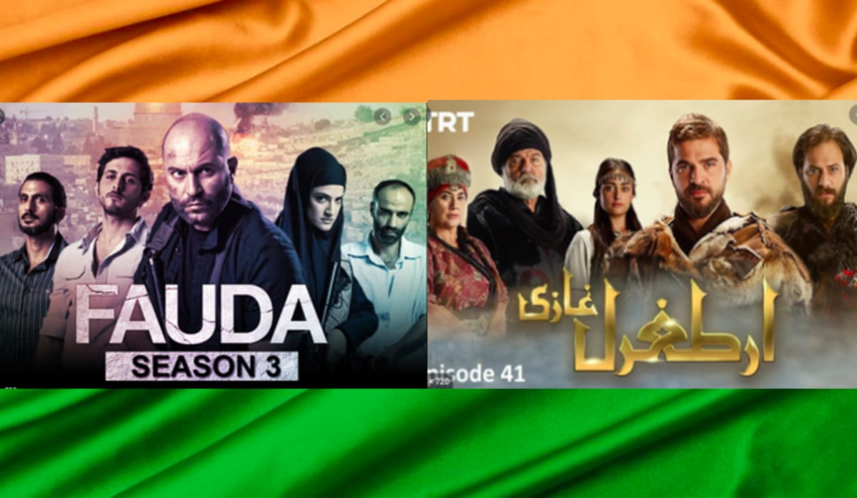 Israel's Fauda vs Turkey's Ertugrul: In India, The Battle Between Two Hit Tv Series Is More Than A Culture War