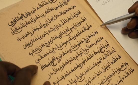 Islamic Civilization Reflected In Writing