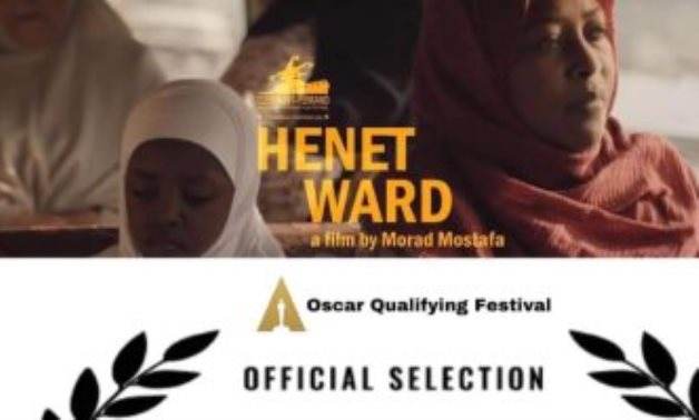 Egypt's Short Film 'Henet Ward' to Participate in the Oscar Qualifying Nashville Film Festival