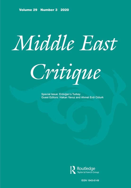 Middle East Critique