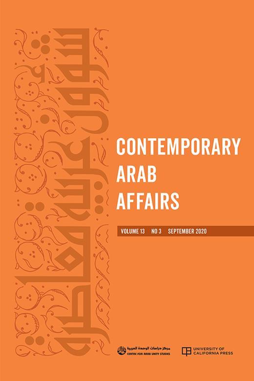 Contemporary Arab Affairs