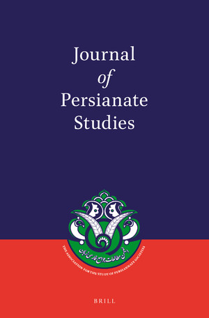 Journal of Persianate Studies