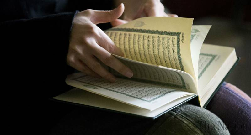 Muslims Seek to Amend Swedish Constitution to Ban Mockery of Religion