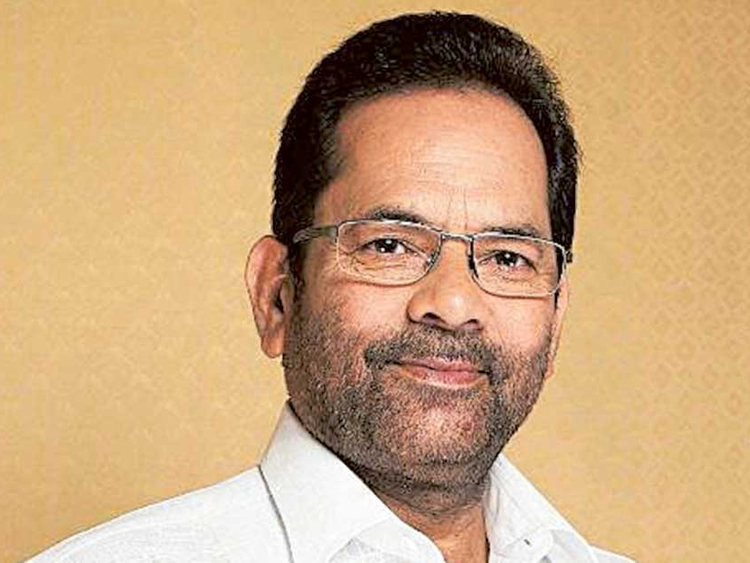 Constitutional Rights of Indian Muslims are Guaranteed: Mukhtar Abbas Naqvi