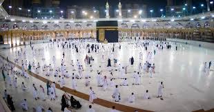 Pilgrims Return to Mecca as Saudi Arabia Eases COVID Restrictions